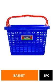 Nayasa Super Market Basket 12