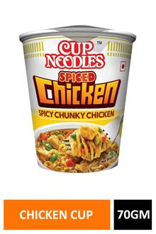 Nissin Cup Chicken Noodles 70gm