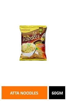 Patanjali Atta Noodles Yummy 60gm