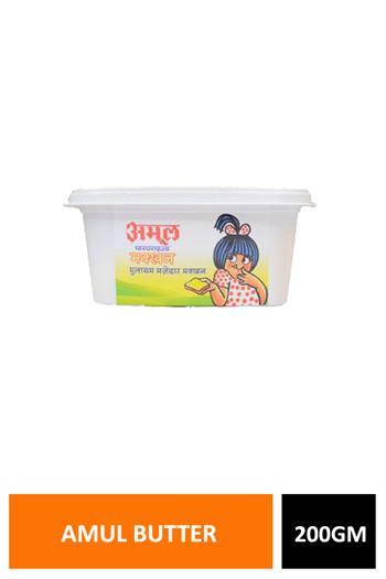 Amul Butter 200gm