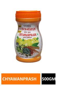 Patanjali Chyawanprash 500gm