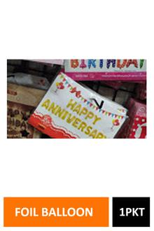 Hb H Anniversary Foil Balloon