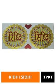 At Ridhi Sidhi Sticker