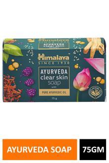 Himalaya Ayuveda Skin Soap 75gm