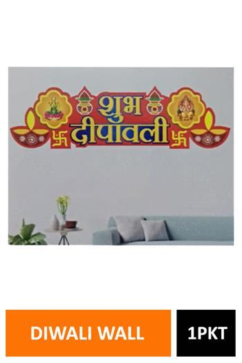 Sig Diwali Wall Decor 2121