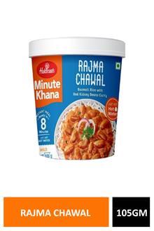 Haldiram Rajma Chawal Mix 105gm
