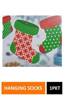 Sig Hanging Socks Hg3207