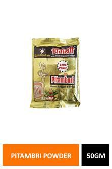 Pitambari Powder 50gm