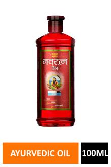 Navratna Ayurvedic Oil 100ml