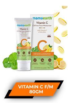 Mamaearth Vitamin C Face Moisturizer 80gm