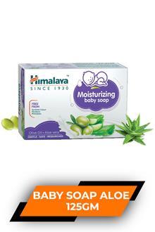 Himalaya Baby Soap Aloe 125gm