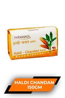 Patanjali Haldi Chandan Soap 150gm