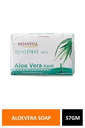 Patanjali Aloe Vera Soap 57gm
