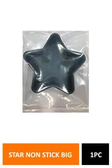 Cake Mould Star Non Stick Big