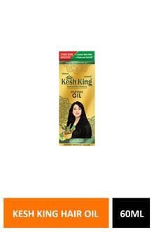 Emami Kesh King Hair Oil 60ml