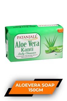 Patanjali Aloevera Soap 150gm