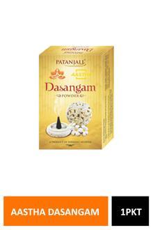 Patanjali Aastha Dasangam 50gm