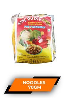King Queen Noodles 70gm