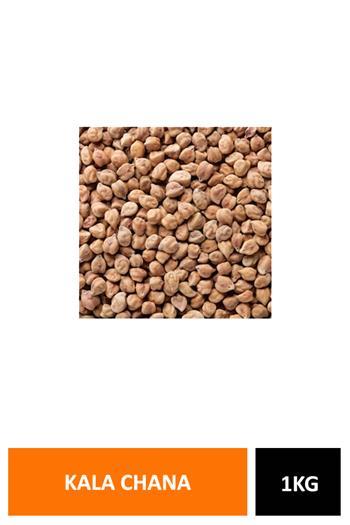 Kala Chana 1kg