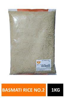 Ladli Basmati Rice 2 1kg