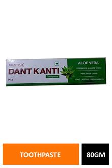 Patanjali Aloevera Toothpaste 80gm