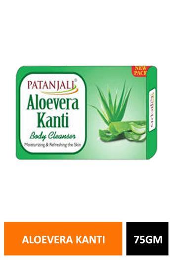 Patanjali Aloe Vera Kanti Soap 75gm
