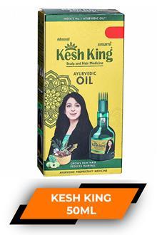 Emami Kesh King Hair Oil 50ml