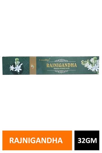 Kamakhya Rajanigandha 32gm X 12