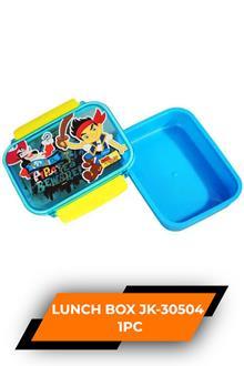 Hm Lunch Box JK-30504