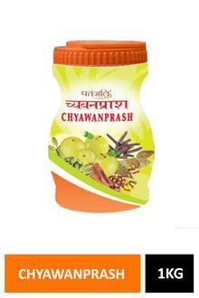 Patanjali Chyawanaprash 1kg