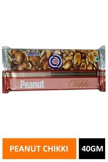 Shree Ji  Peanut Chikki 40gm