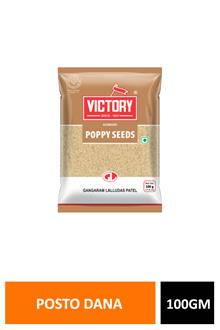 Victory Poppy Seeds 100gm