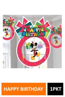 Sig Birthday Hanging Design Hg3012