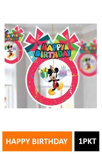 Sig Birthday Hanging Design Hg3012