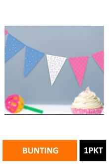 Sig Bunting Baby Shower Hg3042
