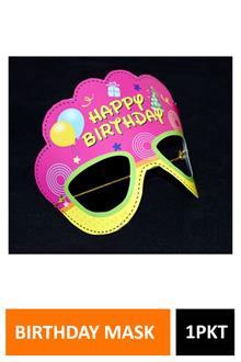 Sig Mask Birthday Mk4012